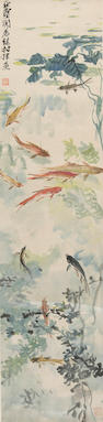 Wang Yachen (1894-1983) Fish