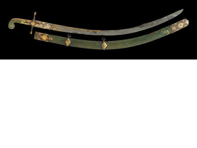 A Turkish kilij