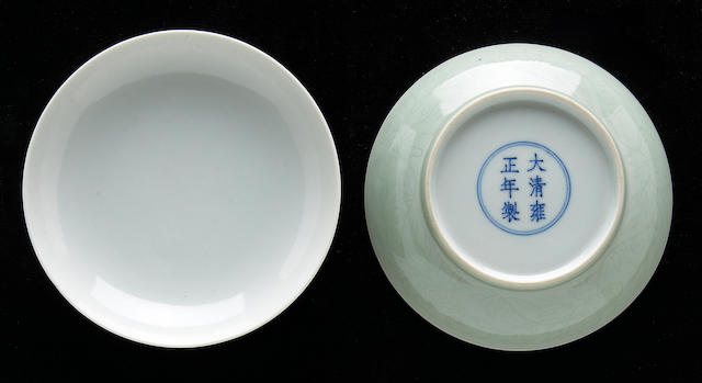 Two Chinese incised celadon glazed porcelain dishes
