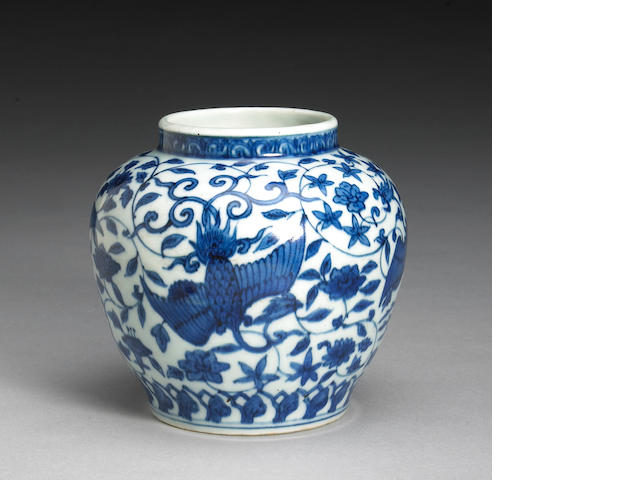 A small blue and white porcelain jar Wanli Mark and Period