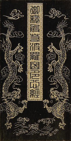 A gilt decorated hardstone sutra book Contemporary