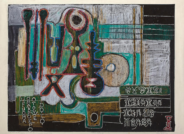Bruce Onobrakpeya (Nigerian, born 1932) Peace, Health, Long Life And Wealth (Ufuoma, Omakpokpo, Otovwe & Idolo), 1999
