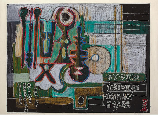 Bruce Onobrakpeya (Nigerian, born 1932) 'Peace, Health, Long Life And Wealth (Ufuoma, Omakpokpo, Otovwe & Idolo)' 68.5 x 89cm (26 15/16 x 35 1/16in) (image size).