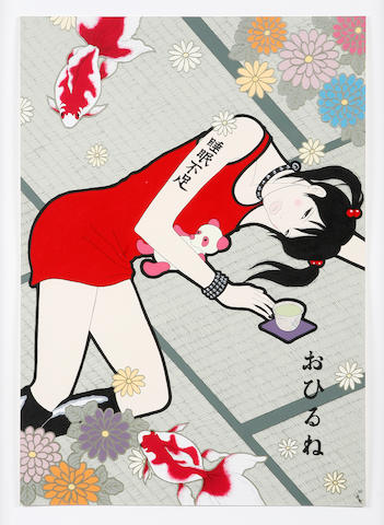 Yukimo Kayukawa, 'A Nap'; 'South' (2)