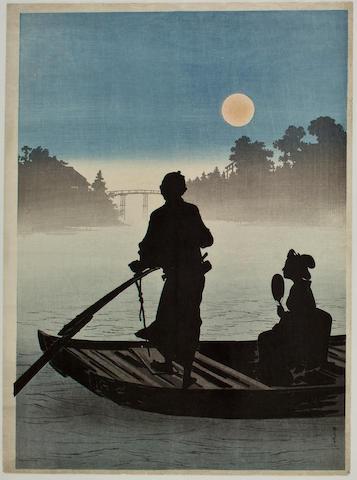 Arai Yoshimune (1873-1945)