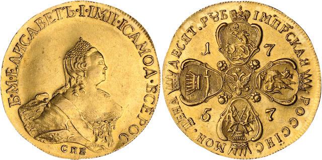Russia, Elizabeth, 1741-1762, 10 Roubles, 1757
