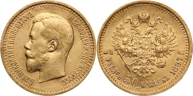 Russia, Nicolas II, 1894-1917, 7 1/2 Roubles, 1897, Sev. Sev. 577