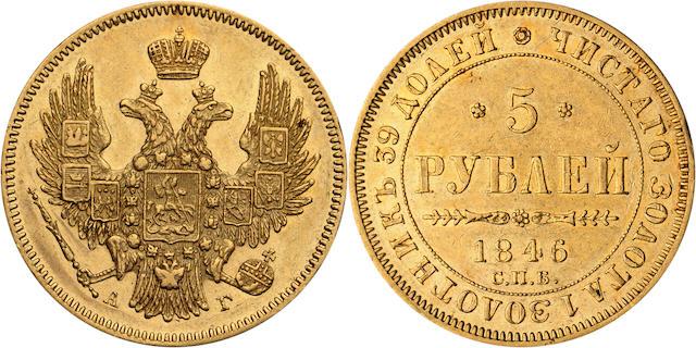 Russia, Nicholas I, 1825-1855, 5 Roubles, 1846, Sev. 450