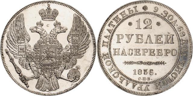 Russia, Nicholas I (1825-1855) 1836-SP 12 Roubles Platinum, Proof 62 Cameo PCGS