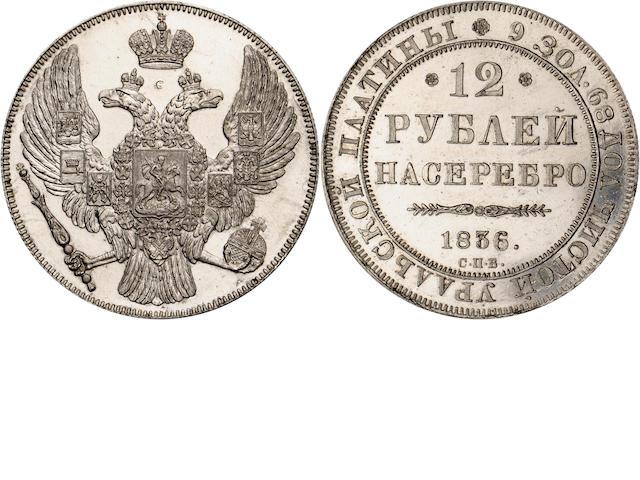 Russia, Nicholas I, 1825-1855, Platinum 12 Roubles, 1836, Sev. 621
