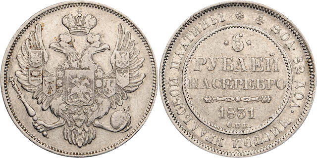 Russia, Nicholas I, 1825-1855, Platinum 6 Roubles, 1831, Sev. 603