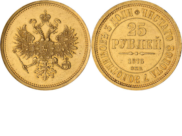 Russia, Alexander II, 1855-1881, 25 Roubles, 1876, Proof