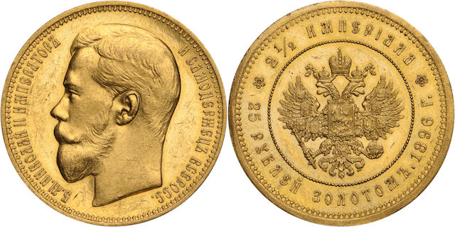 Russia, Nicholas II (1825-1855) 1896 25 Roubles (2 1/2 Imperials) Gold, MS60 PCGS