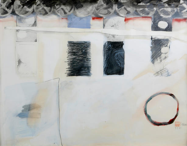 (n/a) Ciel Bergman (Cheryl Bowers) (American, born 1938) Taut Vault, 1981 23 x 28 3/4in
