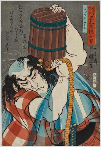 Utagawa School, 18th-19th century Thirteen woodcuts