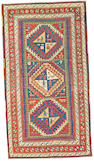 A Kazak runner Caucasus, size approximately 3ft. 10in. x 7ft.