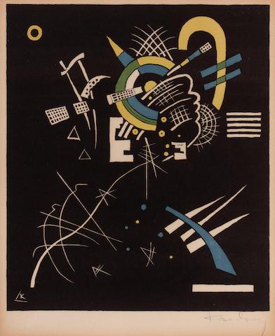 Wassily Kandinsky (Russian, 1866-1944); Kleine Welten VII;
