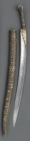 An Ottoman yataghan