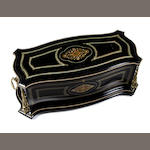 A good Super-Mandoline music box in the Rococo revival taste, most probably by Mojon Manger, Circa 1896,
