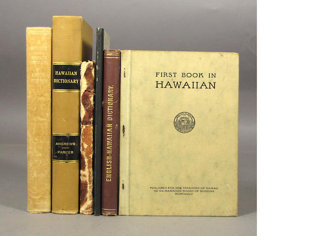 [HAWAIIAN LANGUAGE - DICTIONARIES, PHRASEBOOKS.]