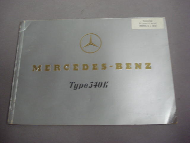 A Mercedes Benz 540K sales brochure,
