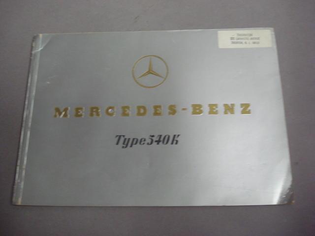 A Mercedes Benz 540K sales brochure,