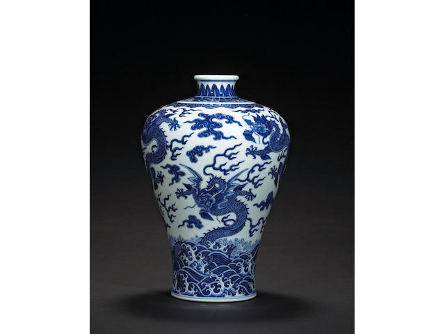 A blue and white porcelain meiping  Qianlong Mark, Late Qing Dynasty