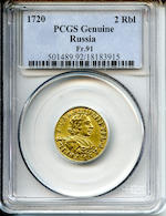 Russia, Peter I (The Great), 1720 2 Roubles, Genuine PCGS (Cleaned)