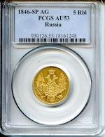 Russia, Nicholas I (1825-1855) 1846-SP AG 5 Roubles Gold, AU53 PCGS