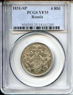 Russia, Nicholas I (1825-1855) 1831-SP 6 Roubles Platinum, VF35 PCGS