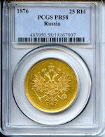 Russia, Alexander II (1855-1881) 1876-SP 25 Roubles Gold, Proof 58 PCGS