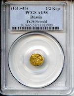 Russia, Mikhail I Fyodorovich Romanov (1613-1645), (Undated) 1/2 Kopek, Novodel, AU58 PCGS