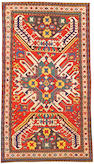 An Eagle Kazak rug Caucasus, size approximately 4ft. 2in. x 7ft. 6in.