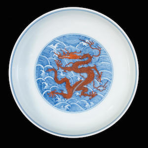 An underglaze blue and iron red dragon dish Qianlong seal mark