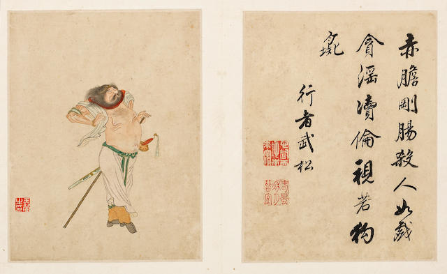 Anonymous (Qing Dynasty)   Figures from 'The Water Margin'