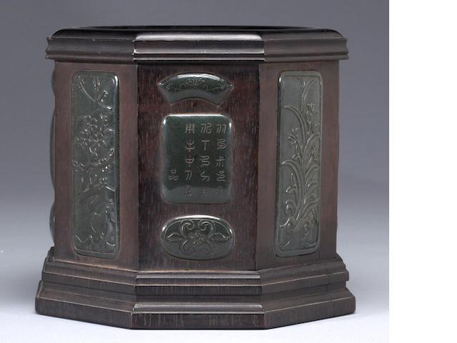A jade mounted hardwood brushpot