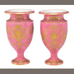 Two Sèvres porcelain baluster vases<br>dated 1892