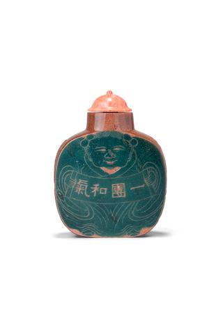 A rare and unusual green overlay aventurine-glass snuff bottle 1780-1850