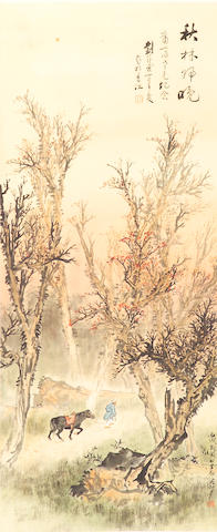 Attributed to Guan Shanyue (1912-2000)  Returning in an Autumn Evening