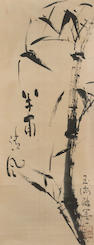 Ike Taiga (1723-1776)<br>Bamboo and calligraphy