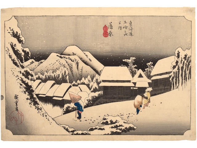 Utagawa Hiroshige (1797-1858)<br>Tokaido gojusantsugi no uchi (Fifty-three Stations of the Tokaido) 1831-1844