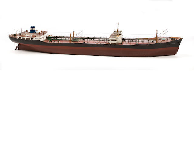 "A ship model ""Trinity Navigator"""
