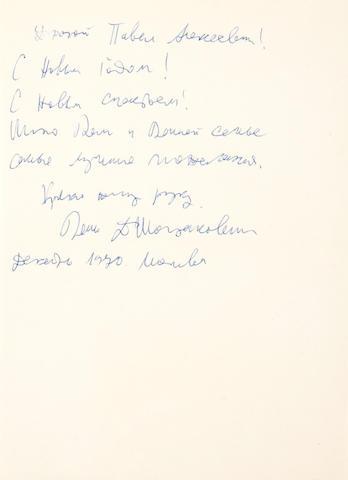 SHOSTAKOVICH, DMITRI.  1906-1975.