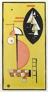 Wassily Kandinsky (Russian, 1866-1944);   Untitled, from Cahiers d'Art;