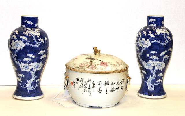 A group of Chinese porcelain containers Republic Period