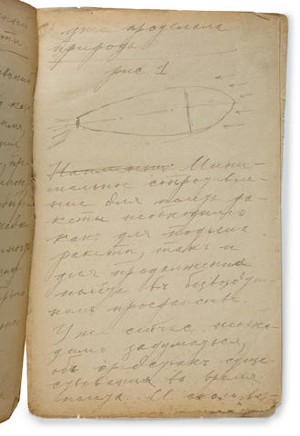 EARLY ROCKETRY—TSIOLKOVSKY MANUSCRIPT.