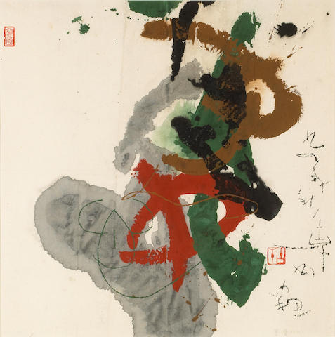 Gu Gan (born 1942) Abstract Composition, 1994