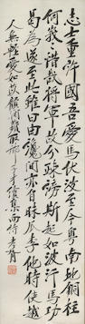 "Three calligraphies by Zheng Xiaoxu, ink on paper, handing scrolls, each signed ""Xiaoxu"" with four seals of the artist"
