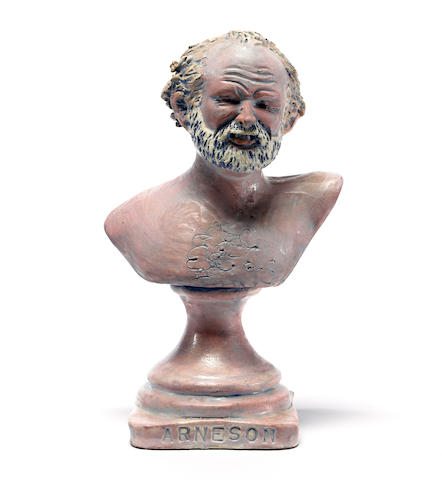 Robert Arneson (American, 1930-1992) Self Portrait Trophy Bust, 1973 7 1/2 x 4 1/2 x 3 1/4in
