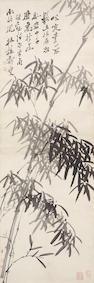Zheng Xie (1693-1765) Bamboo